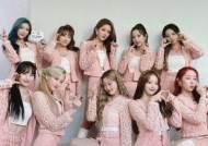"""우주소녀, """"만족스런 '언내추럴' 활동""""…초동 6만, 뮤비 천만"""