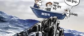 [박용석 만평] 4월 19일