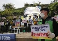 매·솔개… 신공항 낙점 가덕도는 멸종위기·보호 조류 서식지
