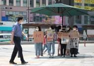 """징계권 삭제 100일…부모 60% 여전히 """"자녀 체벌 필요하다"""""""
