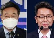 당정청, 재보선 패배 후 첫 고위 협의…부동산 규제 완화 점검