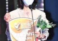 김연경 마지막에 웃다, 이소영 2표 차로 제치고 MVP 수상…남자부는 정지석 (종합)