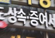 다주택자 증세 앞두고 강남구 아파트 증여 6.3배 폭증