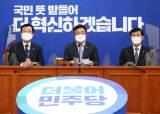 """與 또 부동산특위…""""아파트 환상 버리라""""던 진선미 또 위원장"""
