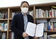 세종대 지능기전공학부 송진우·최유경 교수 연구팀, 한국전력 전력연구원 사외공모 사업 선정