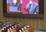 """여야에 핏대 세운 총리대행 홍남기…심상정도 """"진정하라"""""""