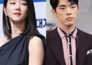 """""""서예지와 관계 없어요"""" 가짜뉴스 고통받는 배우들"""