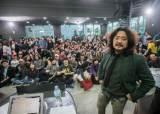 김어준 스타일? 선방위 '뉴스공장' 법정제재 못 하는 이유