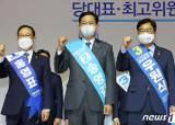 '복당자 경선 불이익' 손보나…전대 앞둔 <!HS>민주<!HE>당 살벌해졌다