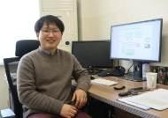 세종대 물리천문학과 김용선 교수, 제12기 포스코사이언스펠로십 과학자로 선정