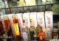 중국의 대북수출 3000달러→1297만 달러···시진핑 약속 효과?