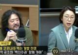 """기모란, 김어준과 이런 대화···""""백신 안급해·화이자 누가 쓰겠나"""""""
