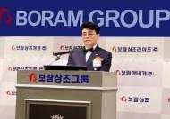 2021 Korea Top Awards 공감경영 CEO 대상 기업은?