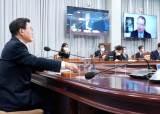 """모더나 """"연내 韓 자회사 설립""""…국내 위탁 생산 가능성 제기"""