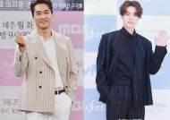 '보이스4' 송승헌, 이동욱 커피차 응원 인증···한솥밥 훈훈 의리