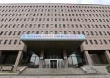 """변시 합격자 1706명 역대 2번째…변협 """"1200명 제한"""" 반발"""