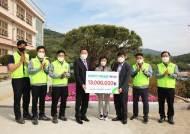한국남부발전, 발전소 인근 학교 바람숲길 조성