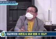 """[단독] """"사전투표 與우세""""라던 박시영···선관위 """"檢에 수사 통보"""""""