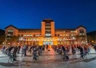 동국대 경주캠퍼스, 불기2565년 부처님 오신 날 봉축 점등식 봉행