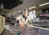 [대한민국 R&D 100조 시대] 안전측정연구소 신설, 양자<!HS>기술<!HE> 연구새로운 형식의 국가표준 개발·보급
