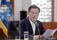 文, 오늘 오세훈·박형준과 靑오찬…어제 박영선·김영춘 만찬
