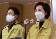 """유은혜 """"자가검사키트는 아직…학교 순회검사 전국 확대 검토"""""""