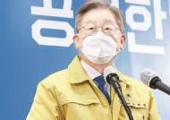 """이재명 """"러 백신 '스푸트니크V' 도입 공개 검증 靑에 요청"""""""