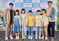 [포토]영화 '아이들은 즐겁다'의 주역들