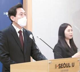 오세훈 '박원순 <!HS>성추행<!HE>' 공개 사과, 장례식 책임자는 문책