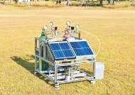 [대한민국 R&D 100조 시대] 기후변화 대응 선도하기 위해 과학기술 통한 탄소중립 실현에 앞장