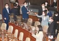 """[사진] """"신났네"""" 김상희 단상 오르자 야당 퇴장"""