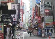 코로나 직격탄, 음식점이 제일 아팠다…일자리 18만개 증발