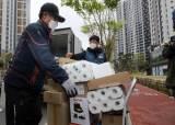 실버택배가 택배대란 해법?…600원 비용 부담 갈등만 양산