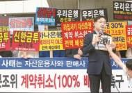 """""""40차례 퇴짜 """"…수탁사 몸사리기에 사모펀드 업계 고사위기"""