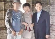 """""""매국노"""" 발언 고발당한 진혜원, 그가 속한 동부지검이 수사"""