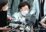 """패소한 이용수 할머니 눈물…""""국제사법재판소 꼭 갑니다"""""""