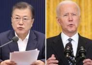 """文 """"바이든, 김정은 만나길…트럼프는 北비핵화 변죽만 울려"""""""