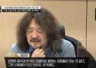 """김어준, 출연 中대사에 """"언론이 한중 대결 만들어…누굴까요"""""""
