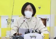 """장혜영, '동성혼 반대' 염수정 추기경에 """"차별과 혐오는 폭력"""""""