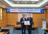 한국발명진흥회, 경상국립대학교와 중점대학 업무약정 체결