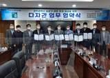 한국승강기안전공단 호남지역본부, 조선이공대 등과 다자간 업무협약