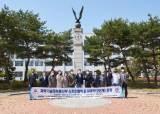 한국항공대, '소프트웨어(SW) 중심대학' 선정