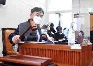 """8년만 입법 앞둔 이해충돌법…""""국회의원 사적 이해관계도 공개"""""""