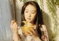 신예 백지혜, 샹프리 글로벌 광고 캠페인 새 얼굴
