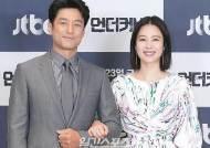 '언더커버' 지진희-김현주, '부세' 잇는 리메이크 신화 쓸까[종합]