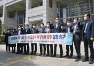 한일해협 5개 시·도, 후쿠시마 오염 처리수 공동대응