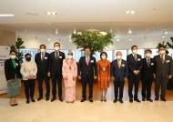 구자열 LS회장, 주한 아세안 10개국 대사와 사업 협력 논의