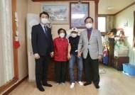 '근육긴장이상증' 이봉주 돕기, 천안시민 나섰다…4000만원 성금 전달