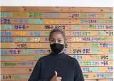 고양-한스타 SBO 연예인야구리그 26일 개막...인순이 시구자로 나서
