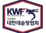 레슬링 국가대표팀, 코로나 확진자 11명으로 증가
